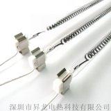 碳纤维电加热灯直管取暖器配件黄金管