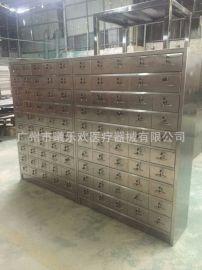 304不锈钢中药柜,药斗柜 器械柜,药斗柜