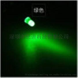 廠家直銷 貼片式燈珠 防水燈珠 LED燈珠