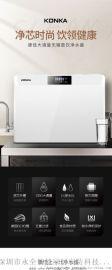 敏捷 康佳E320集成儲水罐純水機