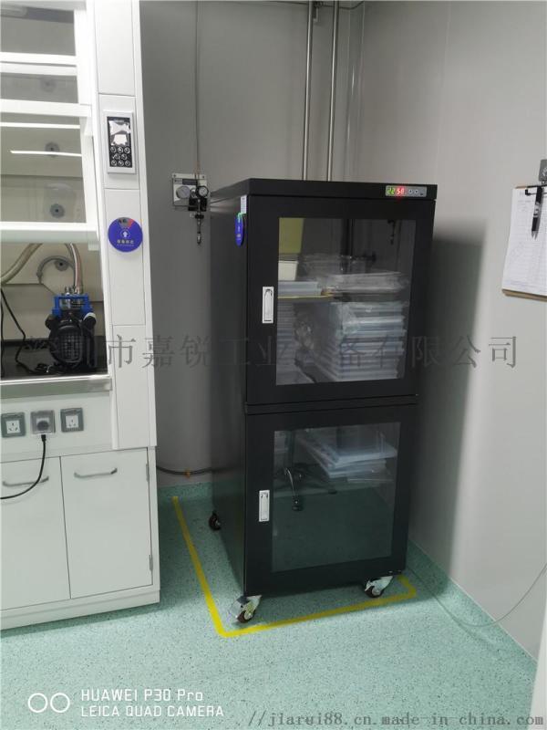 电子防潮柜氮气防潮柜