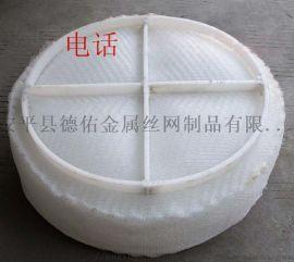 聚丙烯丝网除沫器厂家生产高品质pp分离器