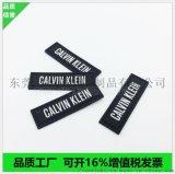 硅膠pvc商標膠章 服裝箱包手袋標籤掛牌商標吊牌