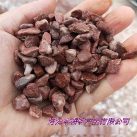 沧州厂家供应红色机制石子 豆石 红色水洗石 洗米石