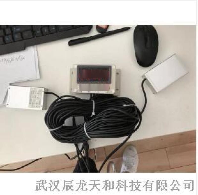 长宽高测量系统,CD-40A高精度位移传感器