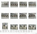 高精密蠕動泵控制高壓漏電起痕裝置