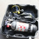 霍尼韋爾巴固C850/C900正壓式空氣呼吸器
