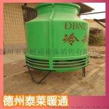 啤 厂化工厂玻璃钢冷却塔CDBNL3-150
