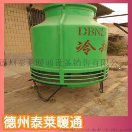 啤酒厂化工厂玻璃钢冷却塔CDBNL3-150