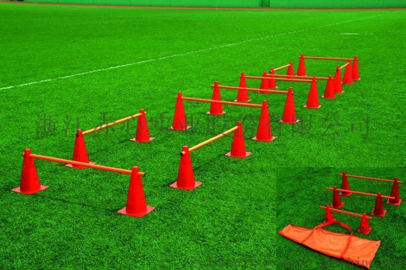 标志桶平衡车杆链接杆滑步车赛道警示杆轮滑训练路障