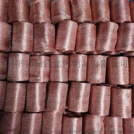 紫铜磷铜编织丝网带 河北编织丝网带 屏蔽编织丝网带
