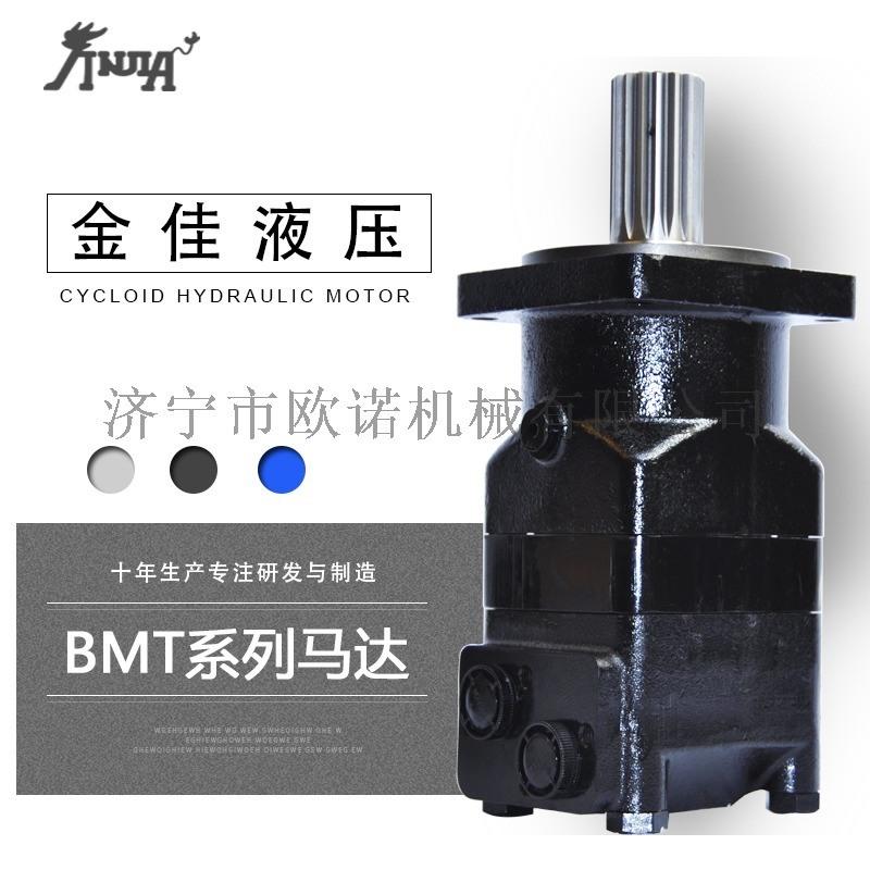 濟寧擺線液壓馬達 大扭矩液壓馬達 擺線液壓馬達型號