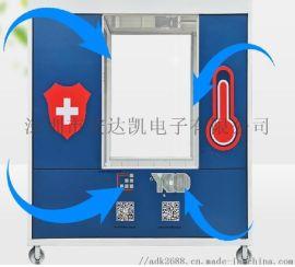 商丘自动测温消毒通道方案 自动化人脸识别自动测温消毒通道
