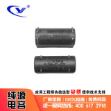 森騰 森達 新達電容器MKPH 0.47uF/1200VDC(800VAC)