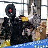 4BTA3.9-G1 东风康明斯柴油发电机组