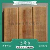 古建木材巴勞木加工 實木地板料巴勞木