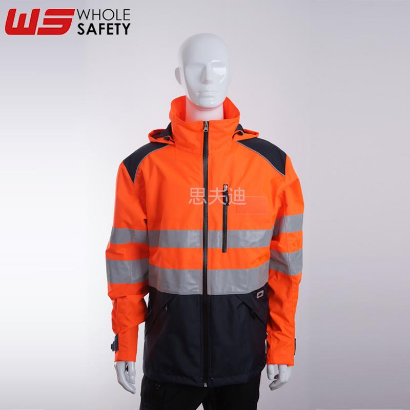 高能見度防風夾克 熒光橙防潑水夾克