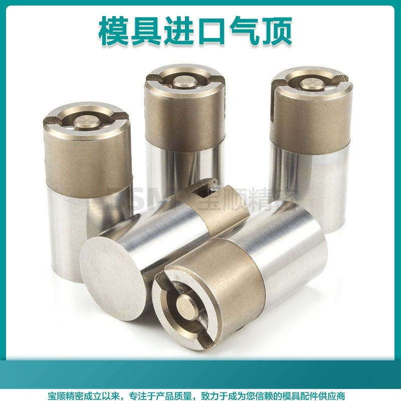 不鏽鋼氣頂 模具氣頂 BA氣頂 臺灣氣頂 氣動頂針