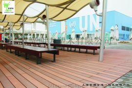无锡庭院园林塑木地板 140-25生产厂家直销户外地板
