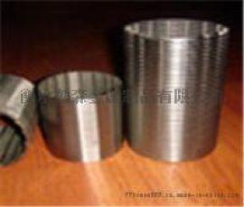 V形不锈钢绕丝滤管