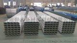 彩鋼落水管 上海寶鋼144*108彩鋼落水管