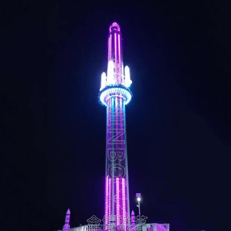 戶外遊樂園設施 76米旋轉塔跳樓機 高空升降飛梭
