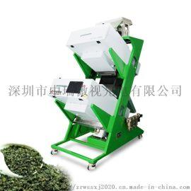 全自动国产小型绿茶色选机