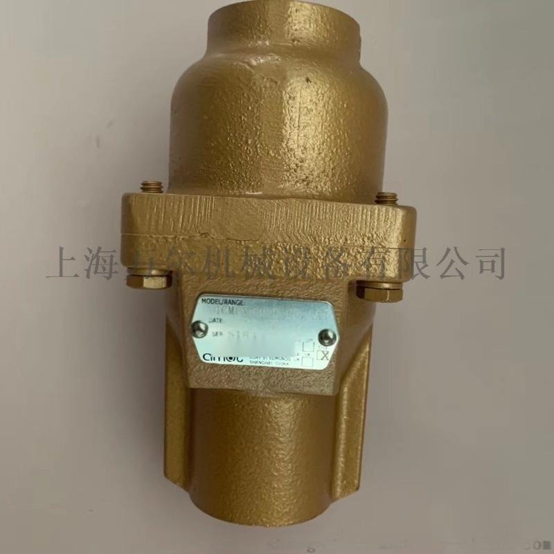 空壓機溫控閥 1-1/2ELCV15003-0-AA