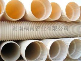 湖南赣南管业 U-PVC波纹管