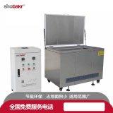 小型超聲波清洗機 單槽超聲波清洗機