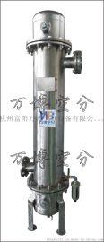 压缩空气不锈钢除菌过滤器 JBF-20精密过滤器厂家