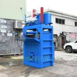 清溪玉达生产液压打包机