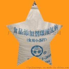 碳酸氢钠工业级食品级