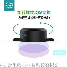 厂家蓝牙信标E9S加速度传感器