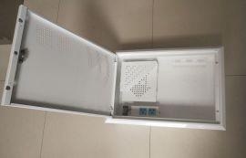 西安UEtx-GX户内弱电配线箱
