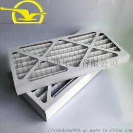 QLX系列板框式空气过滤器初效纸框折叠板式过滤器