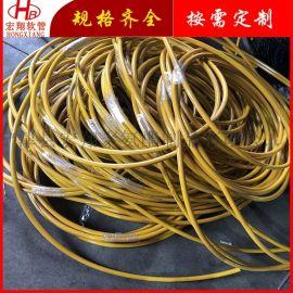 树脂  压油管,液压设备钢丝增强  压树脂软管