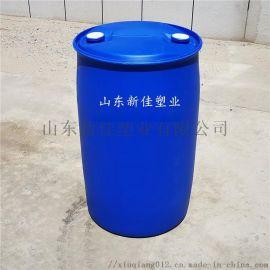 230升塑料桶230公斤化工桶