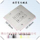 不锈钢盲文特殊标识触摸路牌 触摸板不锈钢特殊标识板