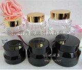 膏霜瓶玻璃 化妆品瓶 眼霜瓶 透明茶 面霜瓶色