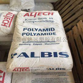 PA6 73G15T 高抗冲 尼龙6塑胶原料