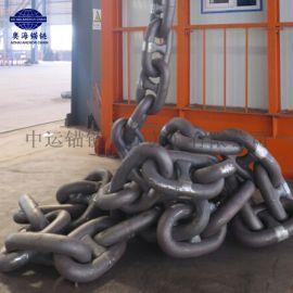 锚链 船用锚链 LR ABS NK 船级社现货供应