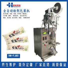 粉剂自动灌装猴姑米稀定量分装包装机