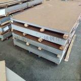 东莞不锈钢板材拉丝 304不锈钢板激光切割
