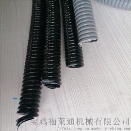 厂家生产PVC包塑不锈钢穿线蛇皮管 20规格软管