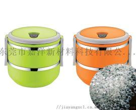 tpe热塑性弹性体食品级环保TPE饭盒材料
