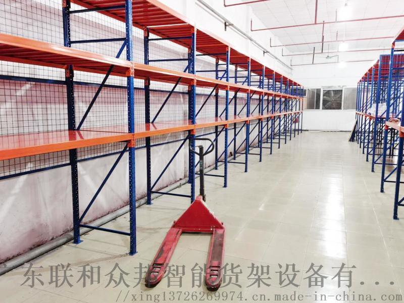 佛山重型仓库货架仓储架多层组装工业工厂货架