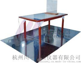 静电放电试验桌ESD-DESK-B