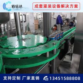果汁饮料灌装生产线 果汁饮料纯净水灌装生产线设备