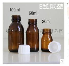 避光瓶广口瓶玻璃瓶精油瓶乳液瓶口服液玻璃瓶
